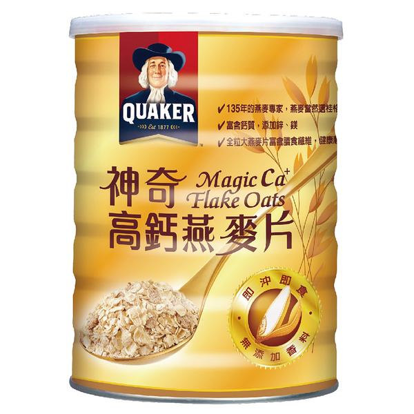 桂格神奇麩片燕麥片700g