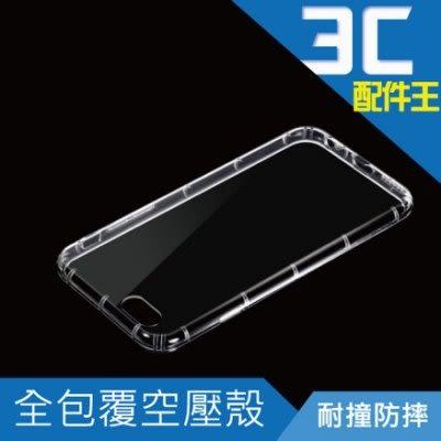 Airpillow iPhone 5/5S/SE 全包覆氣墊透明空壓殼 防摔殼 TPU 保護殼 氣墊殼