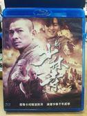 影音專賣店-Q03-348-正版BD【新少林寺】-藍光電影(直購價)