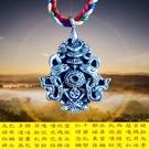 藏銀八吉祥佛教八寶五色繩項鏈/手機吊飾