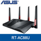 【免運費】ASUS 華碩 RT-AC88U Gigabit 無線分享器 WiFi 分享器 / 802.11ac