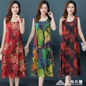 夏季民族風媽媽裝中年無袖中長款寬鬆顯瘦洋裝印花過膝吊帶長裙 三角衣櫃
