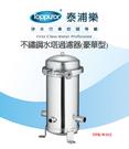 [家事達] 台灣TOPPUROR- 不鏽鋼水塔過濾器 特價