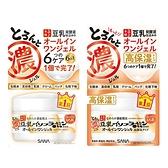 SANA 莎娜 豆乳美肌多效保濕凝膠霜(100g) 一般型/濃潤型 2款可選【小三美日】