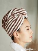 干發帽女加厚包頭巾吸水毛巾擦頭發長發速干神器浴帽洗頭巾干發巾  西城故事