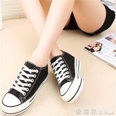 厚底鞋環球內增高帆布鞋女學生鬆糕厚底板鞋季新款韓版百搭小白鞋 愛麗絲