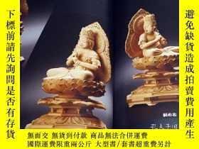 二手書博民逛書店Popular罕見3 Buddharupa carved book Buddhist Sculpture stat