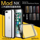 犀牛盾 MOD NX iPhone 7 ...