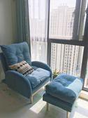 沙發單人陽臺躺椅臥室小沙發椅榻榻米休閑網紅小型折疊靠背椅  美物居家JD