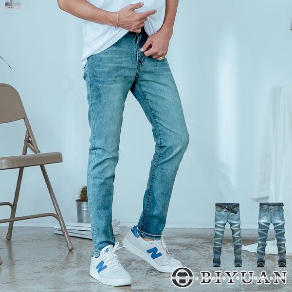 【OBIYUAN】牛仔褲 高磅 彈性 刷痕 復古刷色 直筒 單寧長褲 共1色【HK4183】