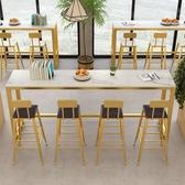 吧台桌 大理石吧台桌家用北歐簡約現代靠牆高腳桌椅組合客廳長條桌子隔斷 免運快速出貨