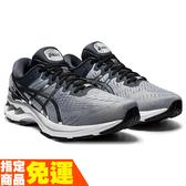 ASICS KAYANO 27 PLATINUM 男慢跑鞋 支撐 白金版 1011A887-020 贈1襪 20FW