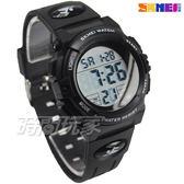 SKMEI時刻美 運動手錶 流行計時多功能電子手錶 女錶 中性錶 男錶 學生錶 橡膠 SK1266黑
