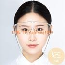 出差坐飛機防疫全臉防護面罩防飛沫眼鏡隔離防霧透明面屏【白嶼家居】