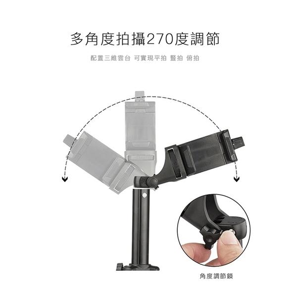 雲騰 1688 藍芽三腳架 自拍神器 自拍不求人 手機 拍照腳架 立架 收納31.5cm 最高134cm 附藍牙遙控器