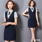 中大尺碼OL套裝大碼職業裝女長袖條紋襯衫套裝修身包臀馬甲裙兩件套 LH4103【123休閒館】
