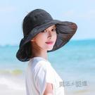 遮陽帽女防曬大沿黑膠防紫外線遮臉空頂太陽帽薄款大帽檐夏季帽子 魔法鞋櫃