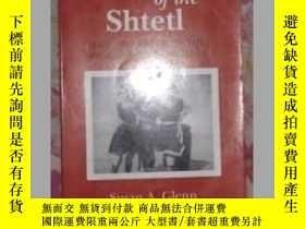 二手書博民逛書店英文原版書罕見Daughters of the Shtetl:
