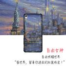 Sony Xperia XA Ultra X Performance F3115 F3215 F8132 F5121 F5122 手機殼 硬殼 紐約 自由女神