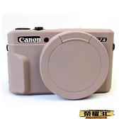相機包 佳能G7X Mark II相機包 保護套 硅膠套g7x2 內膽包【99免運】