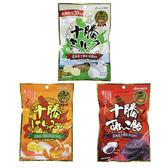 【KP】日本 十勝風味夾心糖 牛奶 蜂蜜 紅豆 北海道糖果 日本製造進口 DTT0521003
