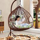 吊床 吊籃藤椅成人室內吊床搖籃椅掉陽台吊蘭單人懶人鳥巢雙人吊椅秋千