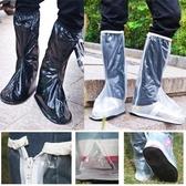 雨鞋套 防滑雨鞋男女款磨砂高筒PVC防雨防滑鞋套膠鞋