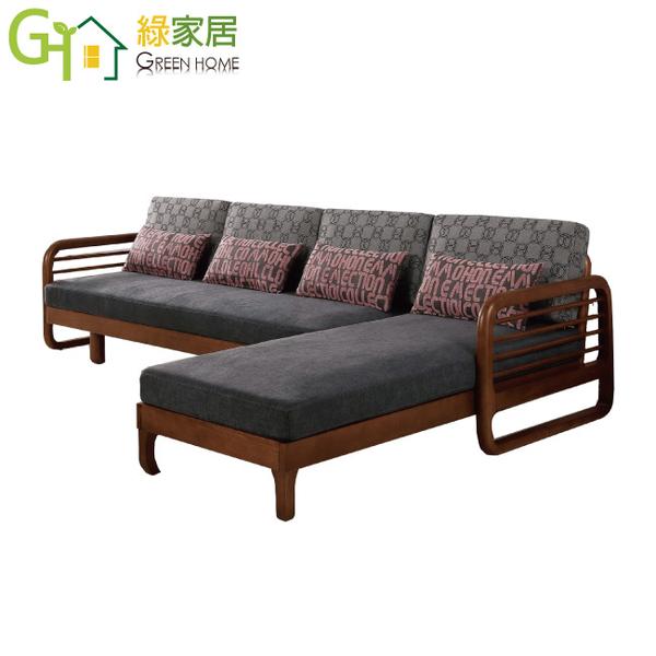 【綠家居】布斯尼 時尚絲絨布L型實木沙發/沙發床(拉合式變化設計)