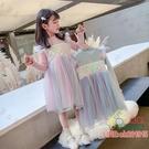 女童洋裝 冰雪奇緣愛莎公主裙秋冬新款女童洋氣加絨連衣裙寶寶網紗裙子尾牙-限時折扣