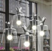 美術燈 設計師的燈 餐廳燈吊燈吧台客廳臥室現代樓梯創意個性 小鴨子吊燈 -不含光源