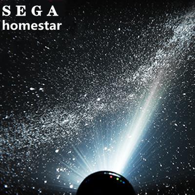 投影燈 日本世嘉SEGA HOMESTAR星空投影儀助眠燈禮物Original 四代FLUX 韓菲兒