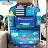 汽車兒童收納袋座椅掛袋車用椅背置物袋背掛懸掛雜物袋卡通儲物袋【韓衣舍】