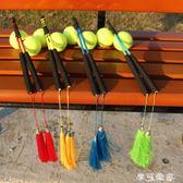 健身球帶繩線手甩球網球彈彈球中老年人廣場舞健身運動手臂鍛煉帶線網球 igo摩可美家