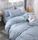 被套 四件套全棉純棉被套北歐風夏季簡約床單學生宿舍三件套床上用品【快速出貨】