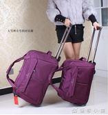 時尚男女旅行包拉桿包可折疊牛津布手提行李包袋登機拉桿箱包防水 優家小鋪 YXS