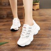 女鞋 新品慢跑鞋免運透氣運動鞋女鞋正韓正韓原宿跑步網鞋百搭小白鞋