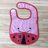 日本 SKIP HOP ZOO Bib動物寶寶圍兜 防水圍兜(小瓢蟲)-超級BABY