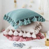 ins風針織沙發靠墊簡約毛球漸變靠枕套北歐粉色燈籠掛球抱枕軟飾『CR水晶鞋坊』