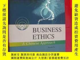 二手書博民逛書店Business罕見Ethics: A Chinese Appr