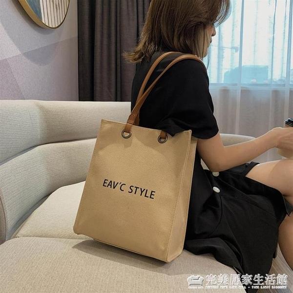 chic包包女新款潮港風手提包韓版ins帆布包購物袋單肩包女包完美居家