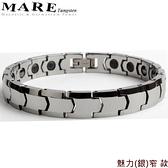 【MARE-鎢鋼】系列:魅力(銀)窄 款
