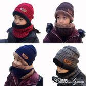 兒童毛線帽子加絨寶寶秋冬護耳保暖帽子圍巾兩件套裝男女童圍脖潮 范思蓮恩
