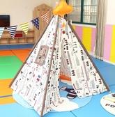 兒童遊戲帳篷 兒童帳篷室內遊戲屋玩具帳篷小帳篷遊戲屋影樓純棉大小號道具帳篷 雙12