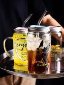 梅森罐耐熱玻璃水杯梅森杯公雞杯子帶吸管奶茶杯果汁杯飲料杯【快速出貨】