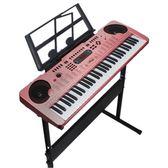 61鍵男孩女孩初學入門6-12歲大尺寸兒童電子琴帶麥克風   LVV8364【大尺碼女王】TW