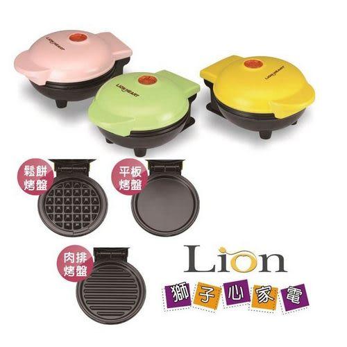LION HEART獅子心迷你點心機(3台/組)LCM-136M