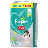 【特規版】日本境內-巧虎限定版 幫寶適紙尿布/箱購-褲型尿布L (100%日本製)