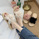 PAPORA大花朵設計平底拖鞋涼鞋KK17(偏小)
