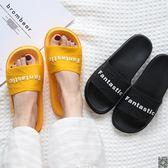 拖鞋 家居涼拖鞋女夏季韓版拖鞋居家外穿軟底防滑厚底情侶浴室洗澡拖鞋 6色