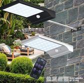 太陽能燈戶外燈庭院燈超亮家用LED防水人體感應壁燈新農村小路燈  依夏嚴選
